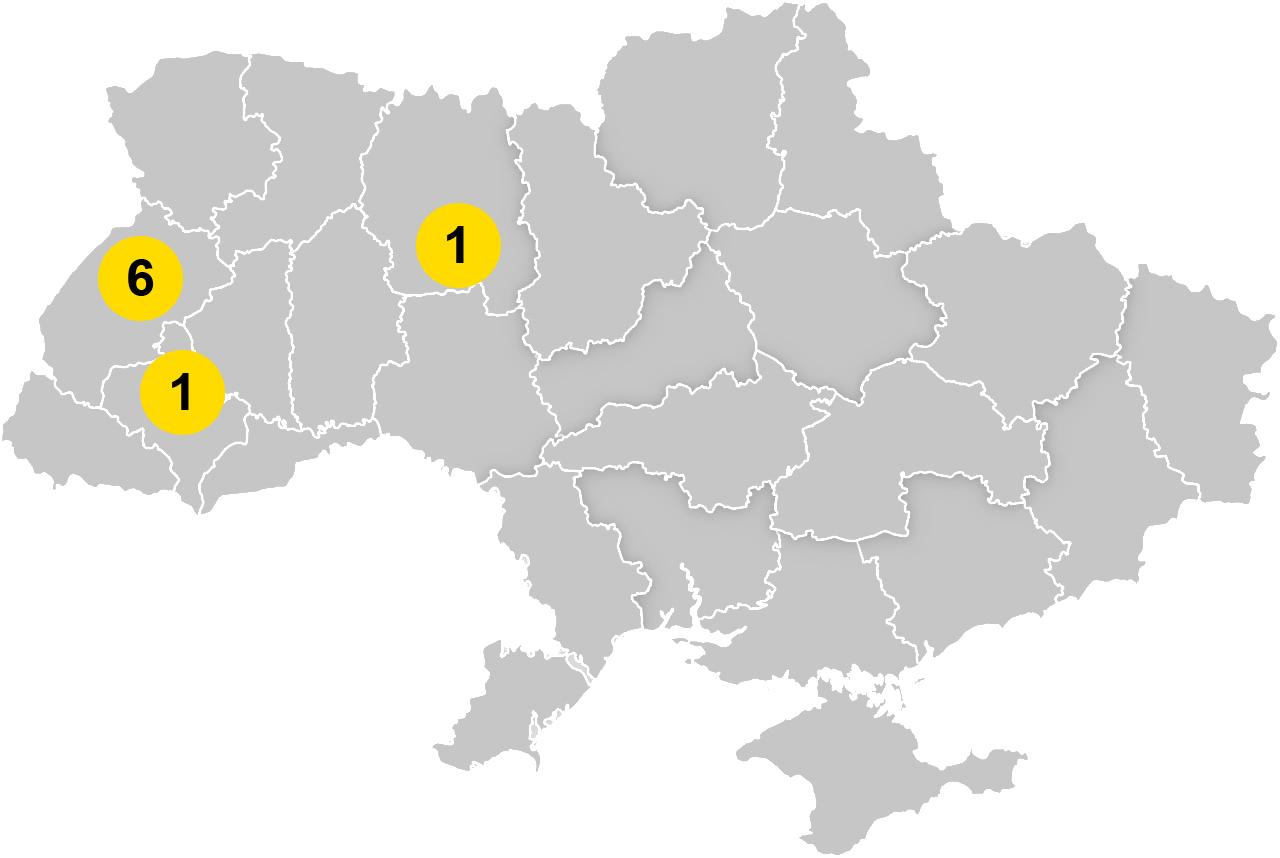 Satyn shop in Ukraine