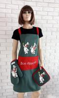 Фартух Maison D'or Kitchen Green-Red