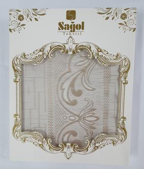 Скатерть Sagol тефлон в коробке 160x300 ovale Sgl-003 Cappucino