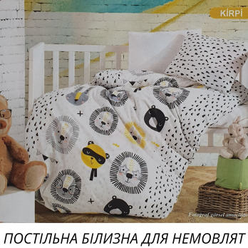 Постельное белье Mintex ранфорс 100x150 см Kirpi
