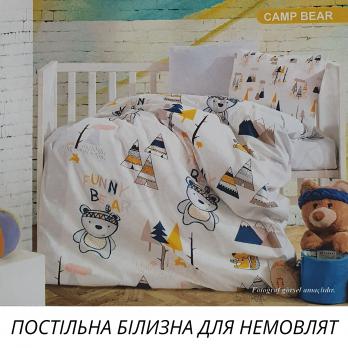 Постельное белье Mintex ранфорс 100x150 см Camp Bear