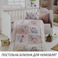 Постельное белье Mintex ранфорс 100x150 см Hero Bear
