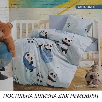 Постельное белье Mintex ранфорс 100x150 см Astronot