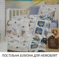 Постельное белье Mintex ранфорс 100x150 см Under Sea