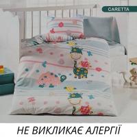 Постельное белье Mintex ранфорс 100x150 см Caretta
