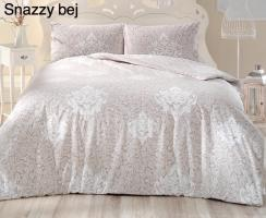 Постельное белье Altinbasak ранфорс 200x220 Snazzy Bej
