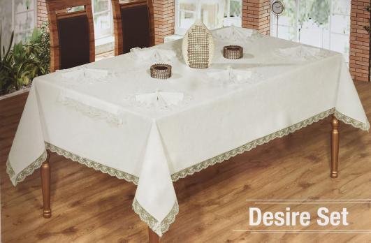Скатерть Set Maison Royale 160x220+8 psc Desire Cream