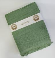 Набор полотенец Maison D'or 2 шт Nehir Cagla Green