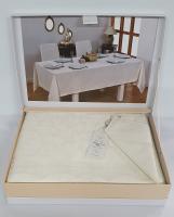 Скатерть двойная с салфетками Set Maison D'or 160x270 см + 150x260 см + 8 салфеток Cream