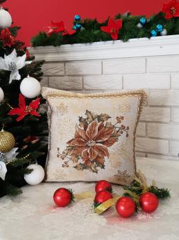 Наволочка Sagol новогодняя 45x45 St-161 Sari