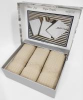 Полотенца Maison D'or 3шт Brise-Ape 40x60 Beige
